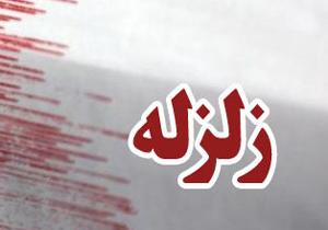 کانون زلزله امروز تبریز، ارومیه و  ایلام  کجاست؟