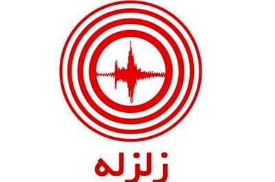 علت صدای مهیب در کرمانشاه