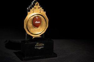 مدال جایزه مصطفی