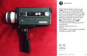 هدیه علی رام نورایی به موزه دورهمی
