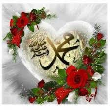 پیام تبریک ولادت حضرت محمد