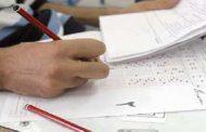 آزمون ادواری چیست؟ + شرایط ثبت نام آزمون ادواری