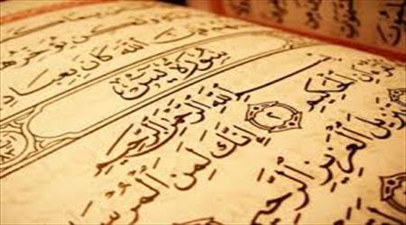 اعمال صالح با نگاه کلی به قرآن کریم در چند حوزه تقسیم بندی می شود؟