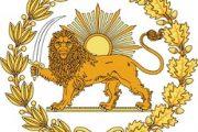 اولین حکومت مذهبی در ایران کدام حکومت بود؟
