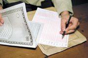 دانلود دفترچه کنکور سراسری سال ۱۳۹۷