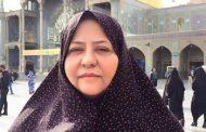 بازگشت رابعه اسکویی به ایران بعد از کشف حجاب