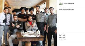رستوران سید محمد موسوی