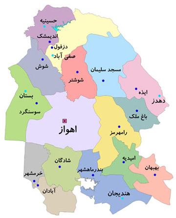 شهرستان ایذه کجاست؟