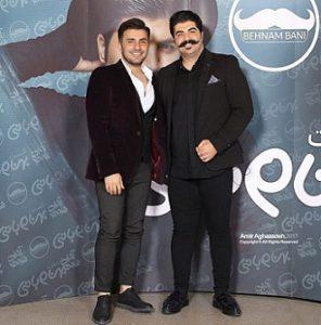 عکس علیرضا طلیسچی و بهنام بانی