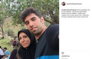 عکس محمد موسوی و مادرش