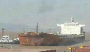 عکس کشتی چینی که سانچی را غرق کرد!