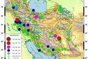 سایت زلزله نگاری (مرکز لرزه نگاری) + کانال تلگرام مرکز لرزه نگاری کشوری