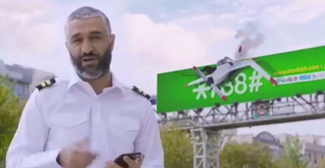 ماجرای سقوط هواپیمای پژمان جمشیدی + فیلم