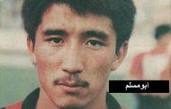 آیا خداداد عزیزی افغانی است؟