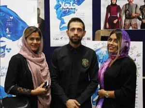 عکس محسن افشانی و همسرش در اکران فیلم چلچلا