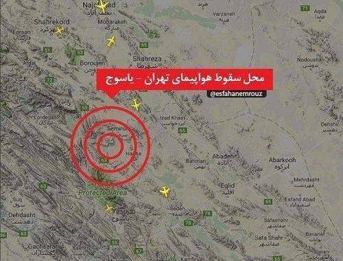 اسامی جان باختگان سقوط هواپیما امروز (تهران یاسوج)