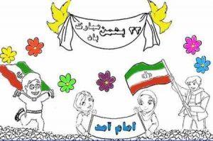 نقاشی با موضوع امام آمد