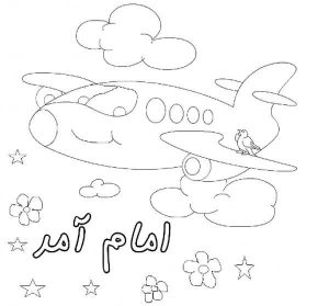 نقاشی ۲۲ بهمن