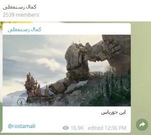 واکنش رستمعلی به رد صلاحیت احمدی نژاد