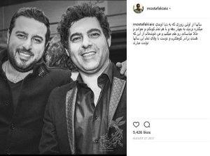 پست اینستاگرامی مصطفی کیایی برای روز تولد برادرش محسن کیایی