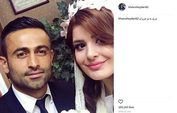 پست اینستاگرام خسرو حیدری برای ازدواج خواهر همسرش با امید ابراهیمی
