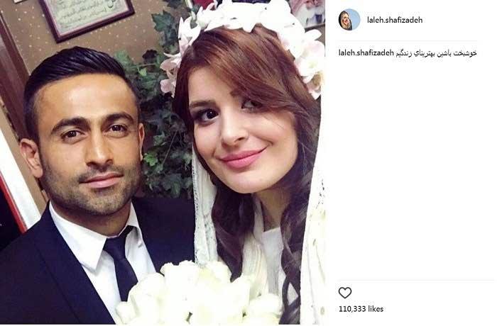 پست اینستاگرام لاله شفیعی زاده برای ازدواج خواهرش نگین