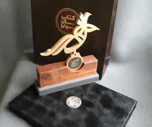 تصویر تندیس هدهد برای جایزه کتاب سال سینما و نامواره ی این جایزه، اثر هنرمندانه ی زنده یاد محمد توکلی