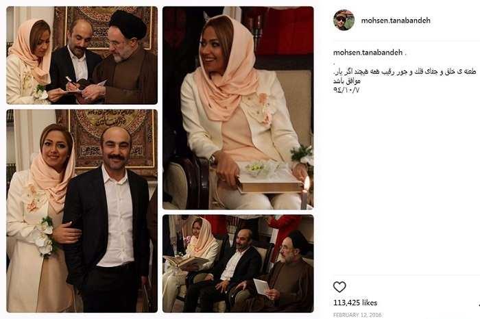 ازدواج محسن تنابنده و همسرش روشنک گلپا