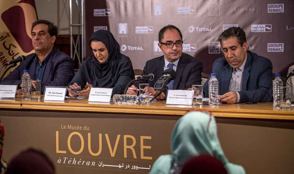 افتتاحیه موزه لوور در تهران