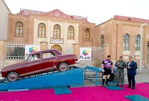 اپلیکیشن روبیکا اسپانسر مردان آهنین