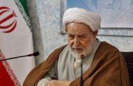 بیوگرافی آیت الله محمد یزدی