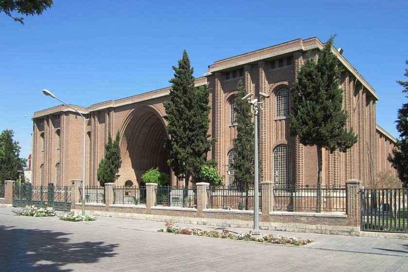 ساختمان موزه ملی ایران