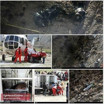 عکس هوایپیمای سقوط کرده مینا باشاران