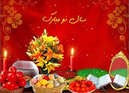 عکس پروفایل تبریک سال نو