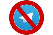 زمان فیلتر تلگرام اعلام شد. حداکثر تا ۳۱ فروردین ۹۷