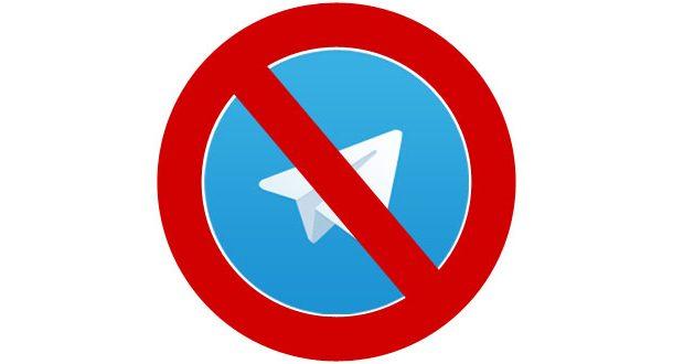 علت اختلال و قطعی تلگرام در روز دوشنبه ۱۴ اسفند چیست؟