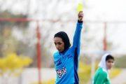 بیوگرافی مهسا قربانی داور ایرانی زن بین المللی فوتبال