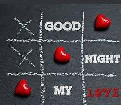 پیامک شب بخیر به همسر