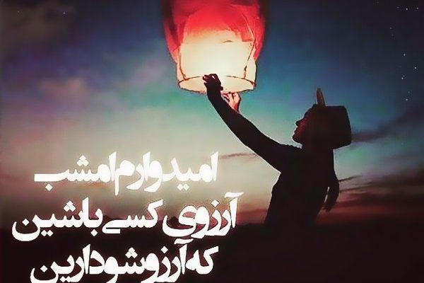 دانلود چهارشنبه سوری عکس