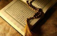 اعمال شب مبعث + نماز شب مبعث
