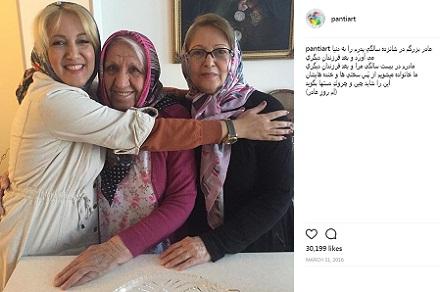 پانته آ بهرام در کنار مادر و مادربزرگش