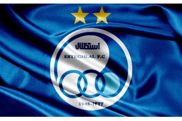 آرم دو ستاره باشگاه استقلال
