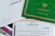 ماجرای نرفتن سلبرتی ها به افطاری رئیس جمهور روحانی