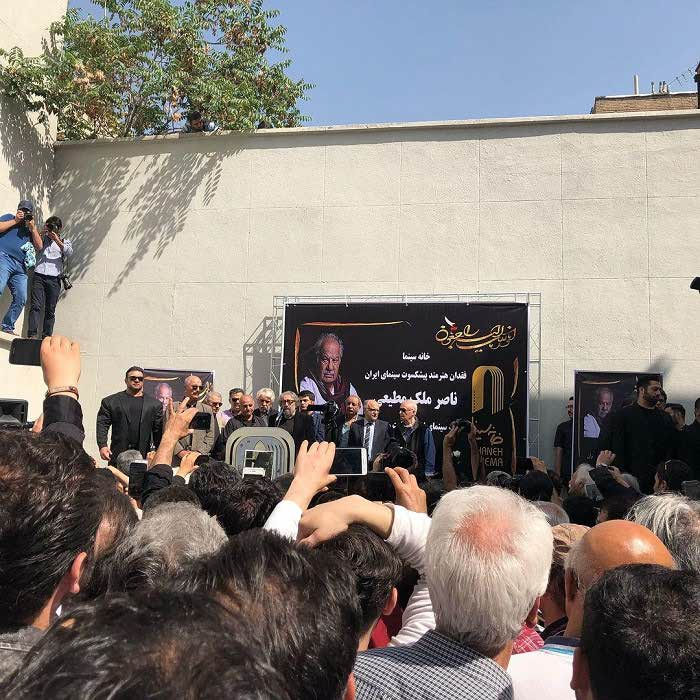 سخنرانی مسعود کیمیایی در مراسم ناصر ملک مطیعی