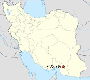 قلعه گنج کجای ایران است؟