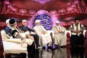 موضوع شورای حل اختلاف قومیت ها در ماه عسل امشب