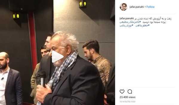 واکنش جعفر پناهی به درگذشت ناصر ملک مطیعی