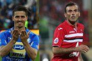 علت خط خوردن سیدجلال حسینی و وریا غفوری از لیست ۲۴ نفره تیم ملی چیست؟