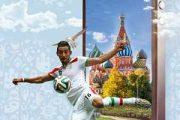 دانلود اپلیکیشن جام ۲۱ مسابقه پیش بینی جام جهانی ۲۰۱۸