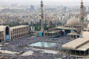 ساعت و محل برگزاری نماز عید فطر ۹۸